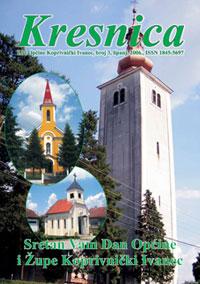 Izdanje br.3, 2006