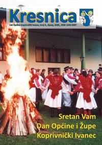 Izdanje br. 6, 2009.