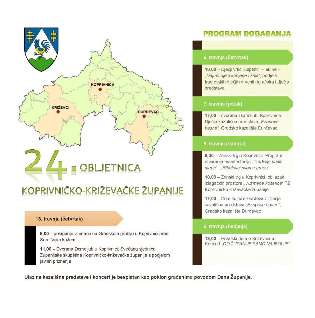 Program dana Koprivničko – križevačke županije 2017. godine